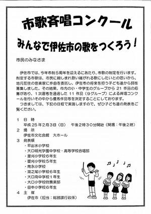 Sikakon1_2